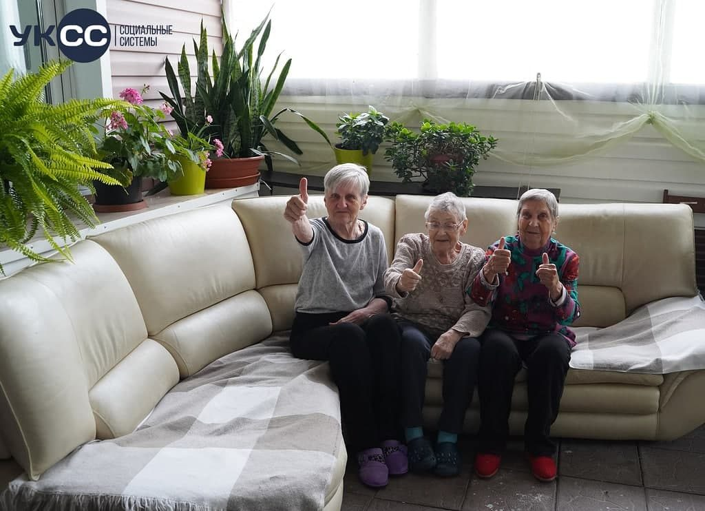 Достойная старость должна быть доступной