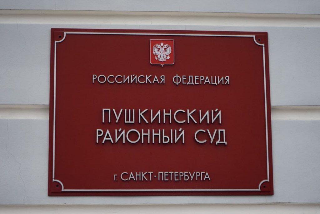 Суд оштрафовал на 15 тысяч рублей безмасочницу, напавшую на участкового в маршрутке