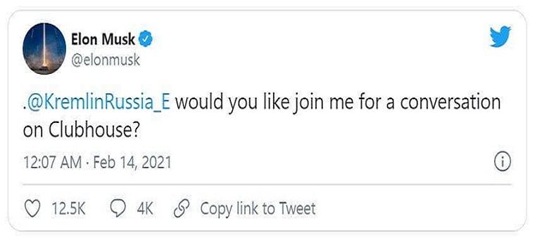 Маск обратился к Путину через Twitter