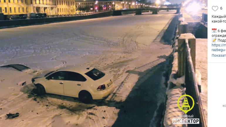 Volkswagen Polo пробил ограждение и вылетел в Фонтанку