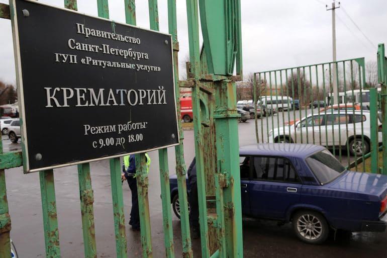 Еще 34 человека умерли от коронавируса в Петербурге