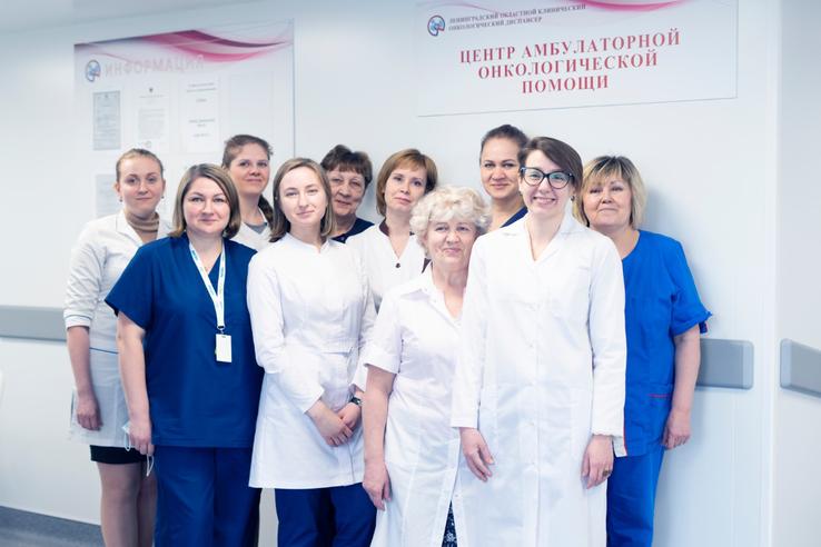 В Гатчине открылся Центр амбулаторной онкологической помощи