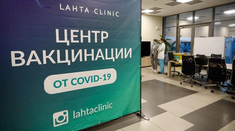 На стадионе «Зенита» согласились вакцинировать болельщиков команд-соперников