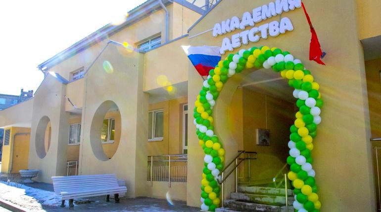 В Пушкине заработал детский сад на 200 мест
