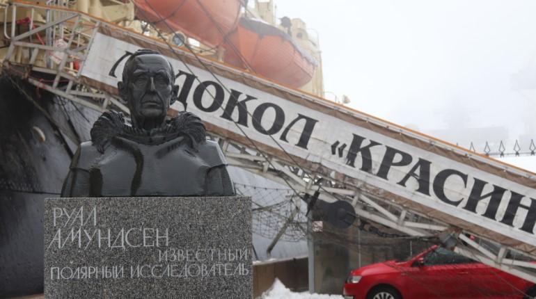 В Петербурге открыли первый маршрут для «арктического туризма»