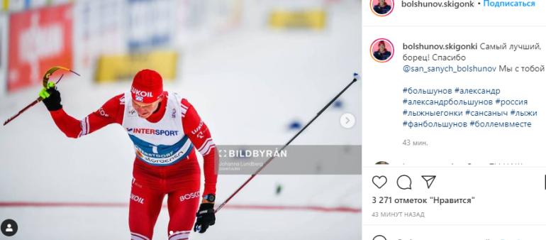 Большунов выиграл бронзу в лыжном марафоне на ЧМ