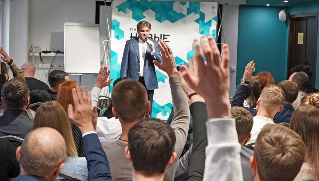 «Новые люди» провели форум под Петербургом