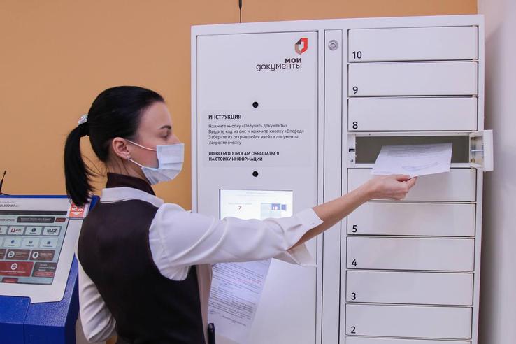 В МФЦ Ленобласти теперь можно получить документы автоматически через постамат