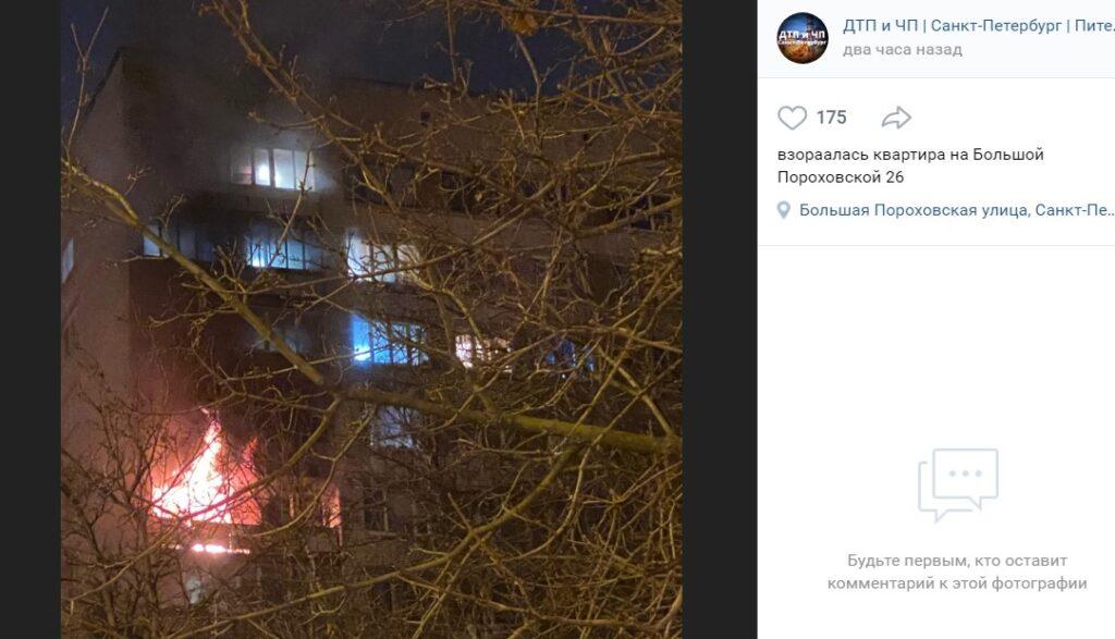 В Петербурге на Большой Пороховской загорелась квартира