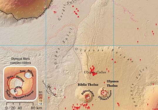 Планетологи создали самый подробный атлас Марса