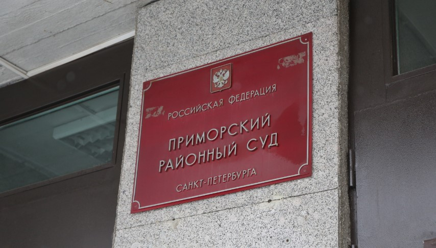 Петербургский блогер, угрожавший сотруднику ГИБДД, оказался бухгалтером