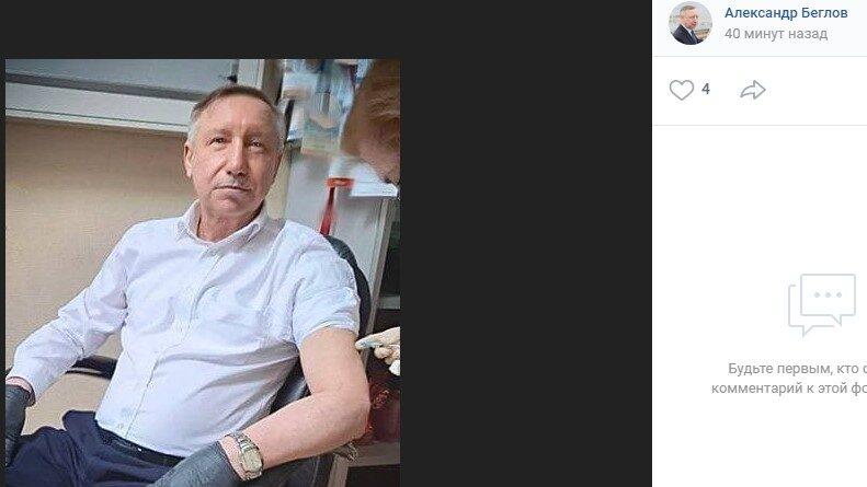 Губернатор Петербурга Александр Беглов сделал прививку от COVID-19