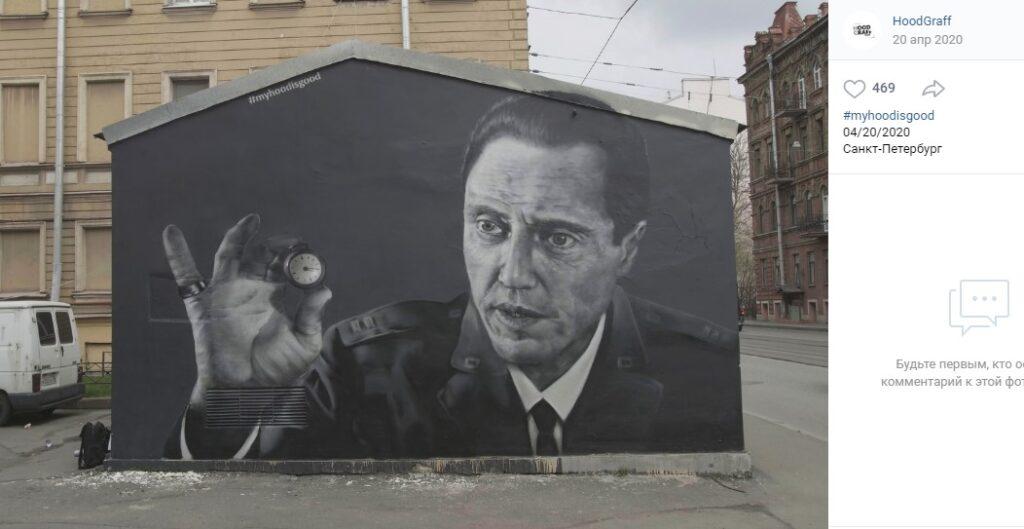 В Петербурге откроют арт-объект, посвящённый борьбе со СПИДом
