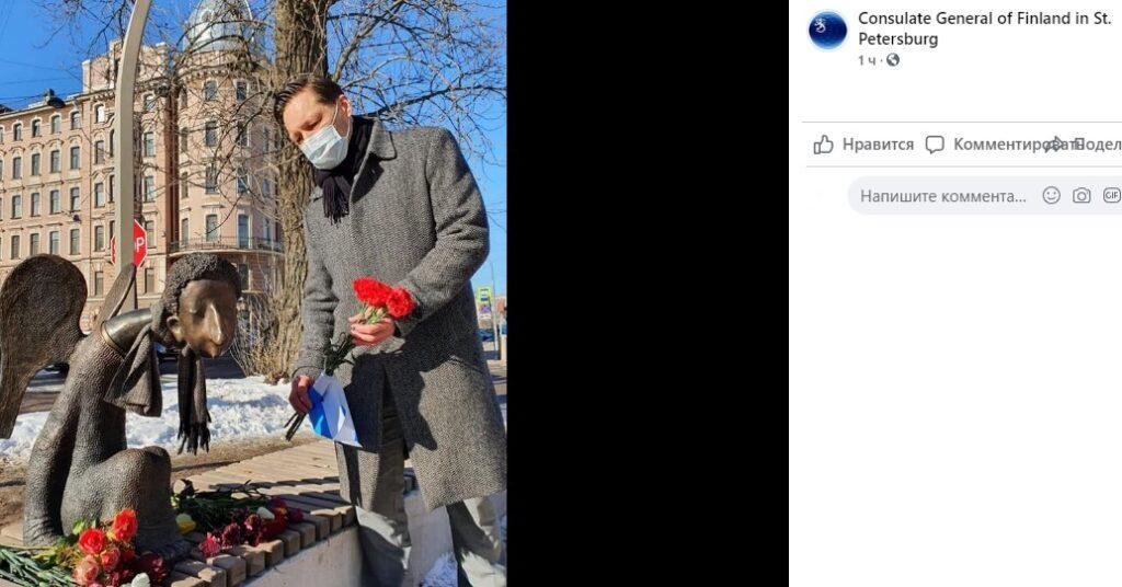 И.о генконсула Финляндии возложил цветы к памятнику «Печальный ангел»