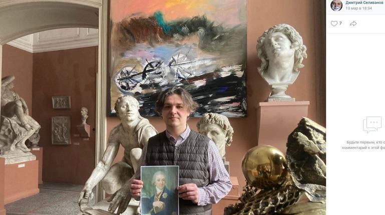 Студенты и педагоги Академии художеств в Петербурге требуют убрать картины Евгении Васильевой