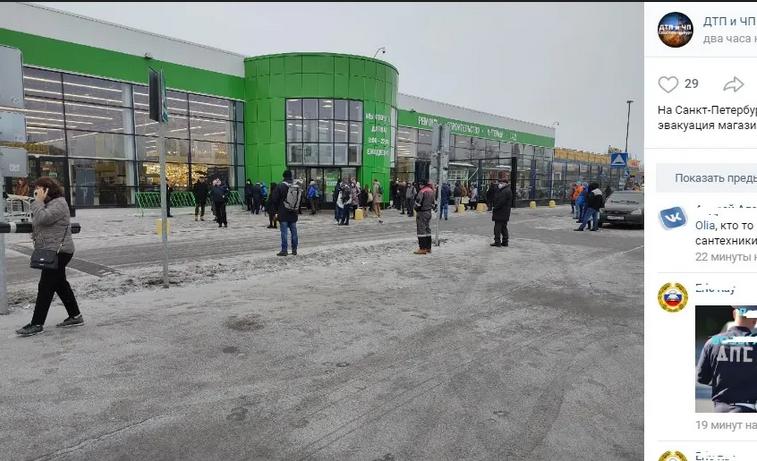 В Петербурге эвакуировали ТЦ Leroy Merlin