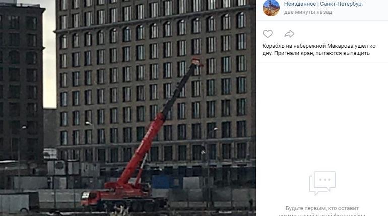 На набережной Макарова корабль ушел ко дну