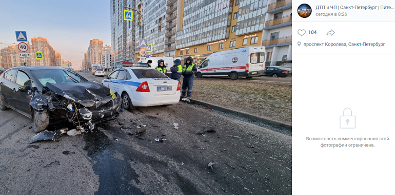 В тройном ДТП на проспекте Королёва пострадали двое детей