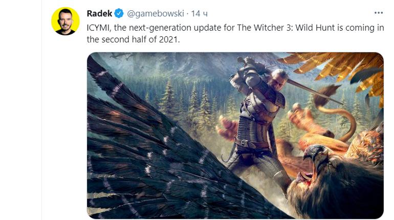 Улучшенная версия игры «Ведьмак 3» может выйти уже в этом году