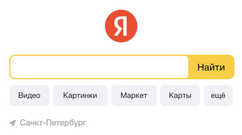 У «Яндекса» обновился поиск