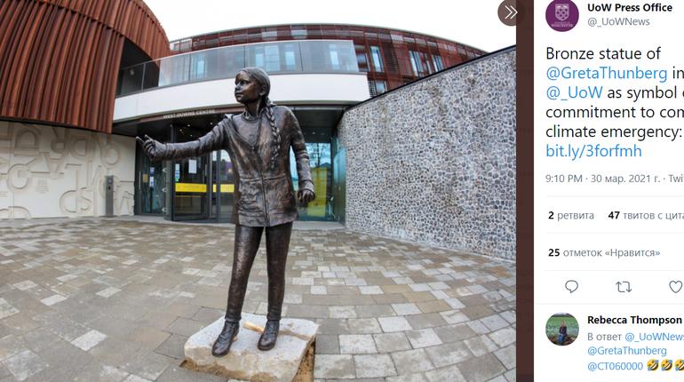 В британском университете установили памятник Грете Тунберг, но студентам это не понравилось