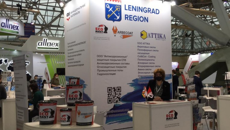 Предприятия Ленобласти представят свою продукцию на международной выставке