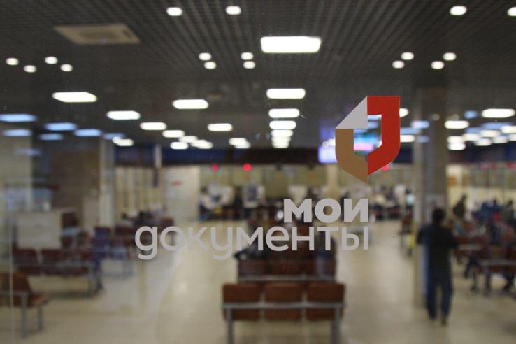 В МФЦ Ленобласти теперь можно оформить страховые полисы и «Зеленые карты»