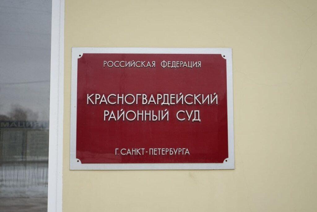 Петербургского Отелло за удушение возлюбленной в коммуналке суд посадил на шесть лет