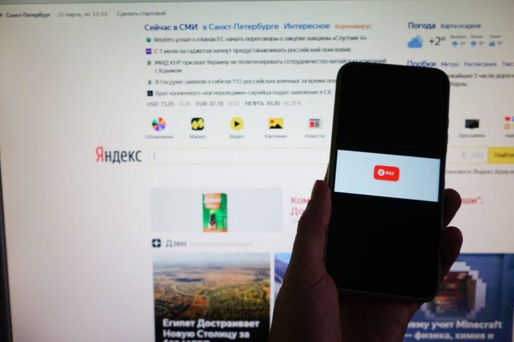 Пользовали «Яндекса» смогут оплачивать покупки Yandex Pay