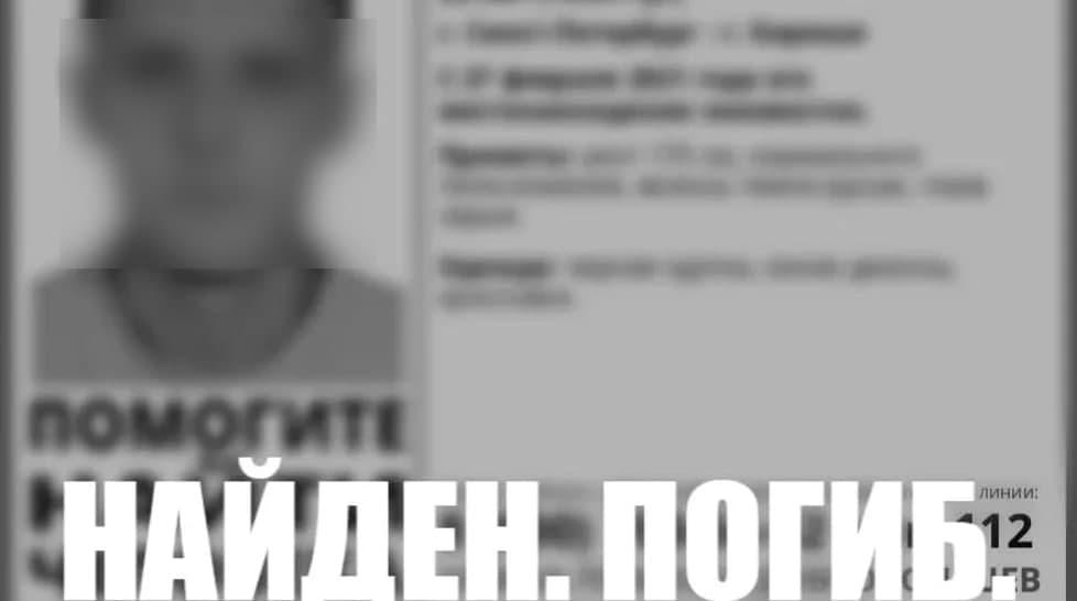 Труп таксиста в трусах нашли под Петербургом