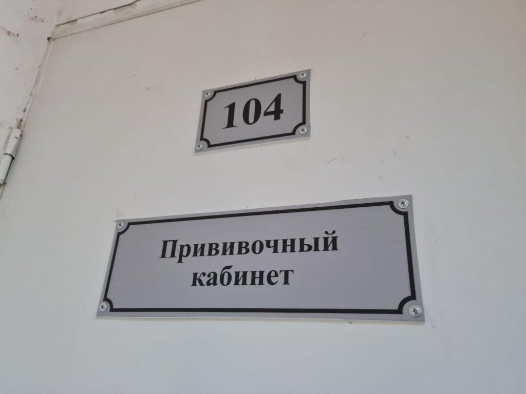 Россиян, проживающих в Эстонии, привили от COVID-19