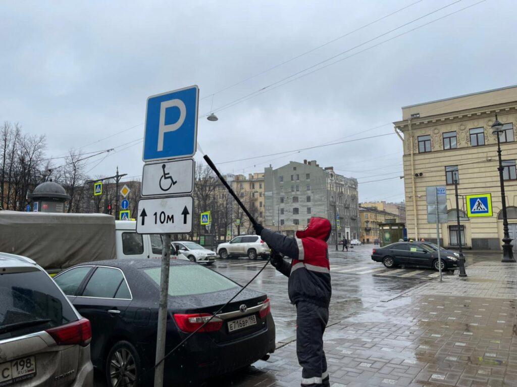 КРТИ будет контролировать содержание дорог в Петербурге