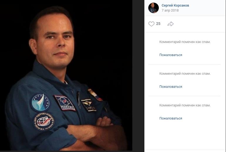 Российский космонавт может стать членом экипажа на корабле Илона Маска