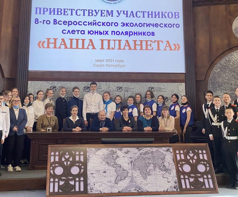 Исследуя Арктику: школьники представили проекты по развитию зоны вечной мерзлоты