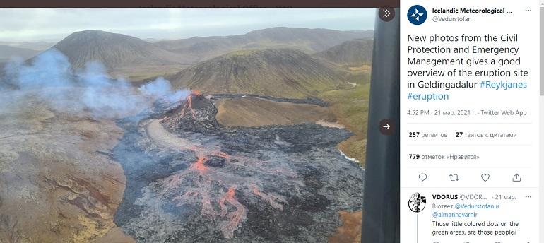 В Исландии вулкан Фаградалсфьяль проснулся после 6 тысяч лет «спячки»