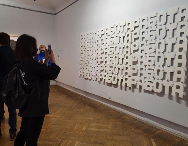 В Русском музее открылась выставка молодых художников с картинами Покраса Лампаса