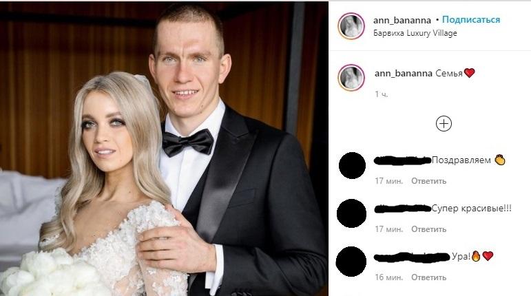 Российские лыжники Александр Большунов и Анна Жеребятьева сыграли свадьбу