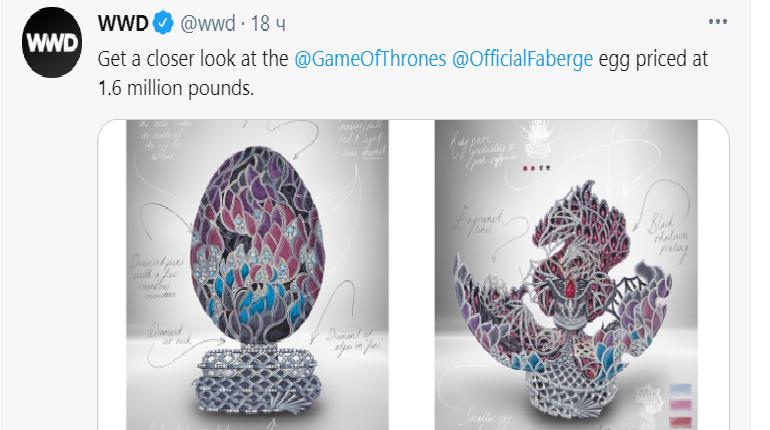 «Фаберже» выпустит драгоценное яйцо к юбилею «Игры престолов»