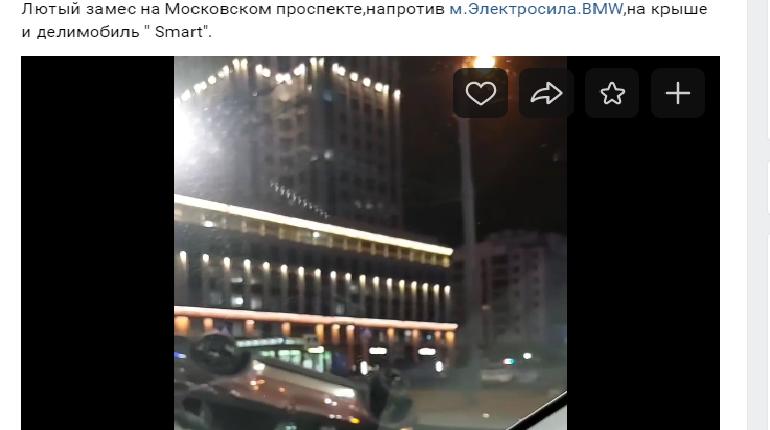 На Московском проспекте BMW перевернулся на крышу