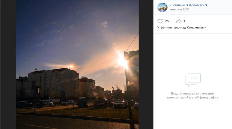 Петербуржцы увидели редкое оптическое явление в небе