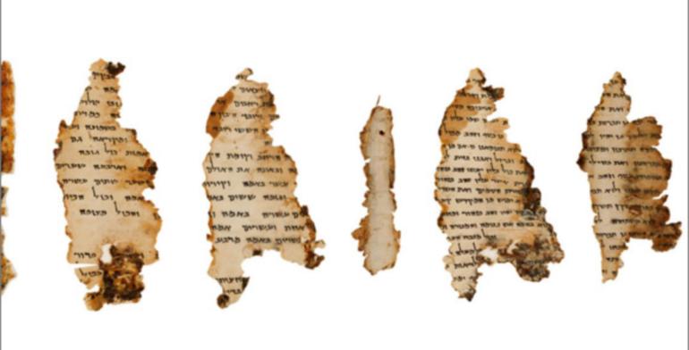 Ученые узнали, что свитки Мертвого моря писали два человека