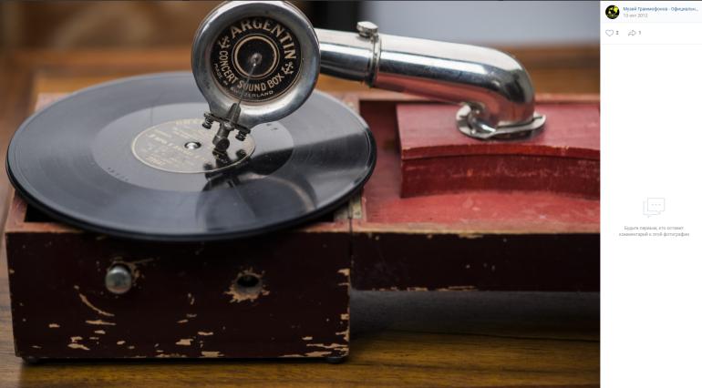 Смольный сохранит единственный в стране частный музей граммофонов