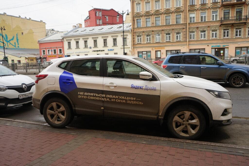 За ночь три каршеринга попали в аварии в Петербурге