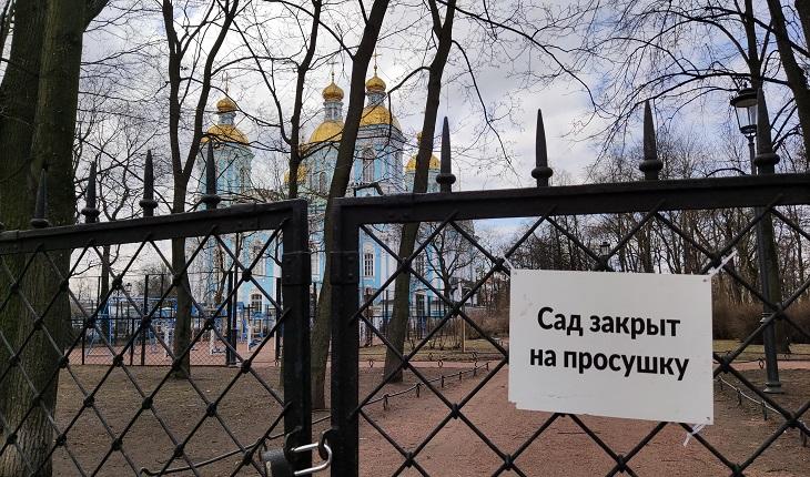 Городские сады и парки закрыты на просушку до 1 мая