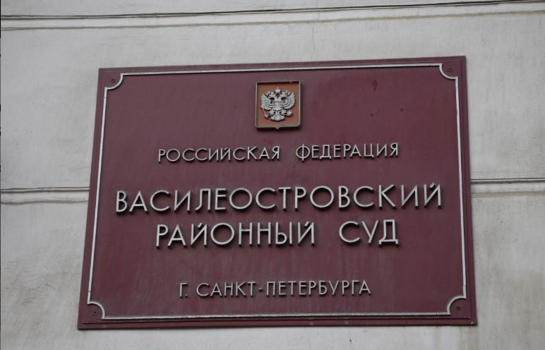 Суд в Петербурге не арестовал медсестру, которая в больнице привязывала ребенка к стулу