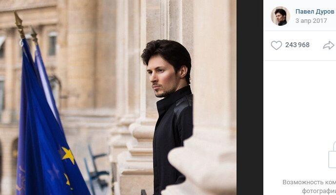 Дуров обвинил Netflix и TikTok в негативном влиянии на умы людей