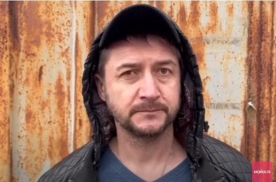 В Петербурге задержали мужчину, напавшего на ювелирный салон на Звездной
