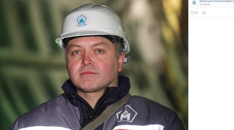 Метрострой опроверг отстранение от должности гендиректора Ивана Каргина