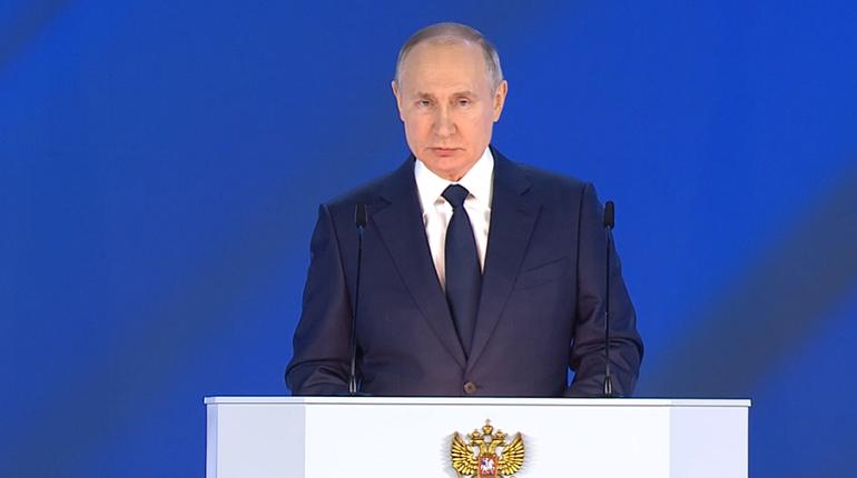 Новые выплаты и льготы: о чем сказал Путин в послании Федеральному собранию