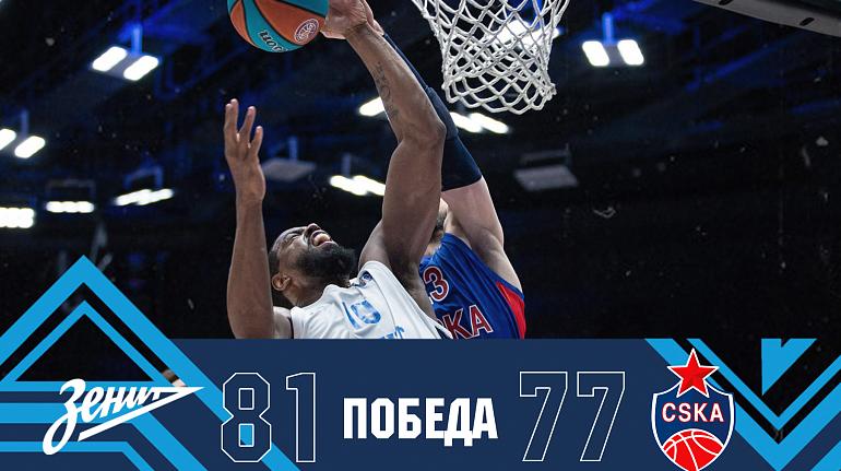 Баскетболисты «Зенита» выиграли регулярный чемпионат Единой лиги ВТБ